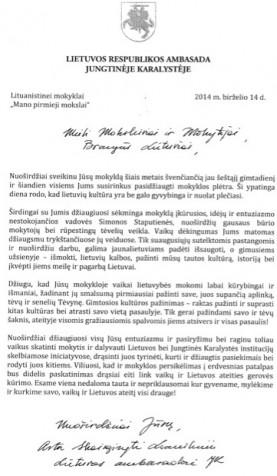 Ambassador Lithuania Leaping Toads LT
